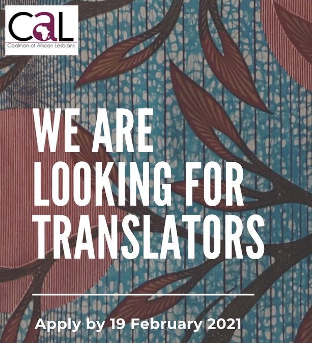Call For Kiswahili, Arabic And Portuguese Translators